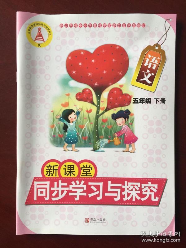 数学基础训练  第1册(一年级秋季用)