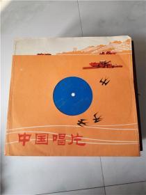 老唱片 大薄膜唱片 中国唱片 小提琴独奏 叙事曲 西班牙民间组曲   货号F2