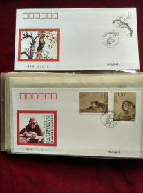 1998-15 《何香凝国画作品》特种邮票首日封(两封全)