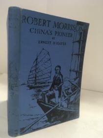 马礼逊 — 在华传教士的先驱 Robert Morrison the Pioneer of Chinese Missions 精装