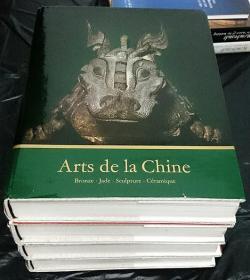 《中国古代艺术》