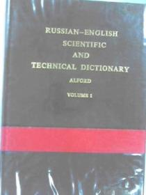 Russian-english Scientific And Technical Dictionary (2 Volumes) (english And Russian Edition)