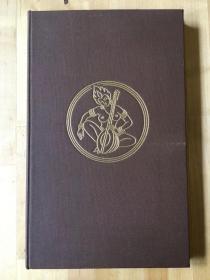 《印度的民间故事与神话》(16开精装插图版,毛边,限量500册编号220,1961年)