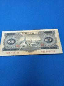 人民币二版贰圆