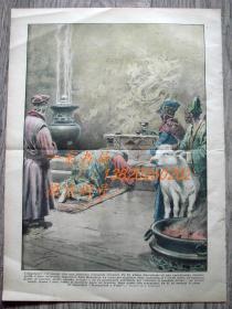 1934年3月18日意大利原版老报纸—伪满洲国皇帝溥仪登基