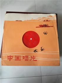 大薄膜中国唱片DB-0035 民乐合奏 第1 2面  苹果花开的时候/春晓  如图  货号F2