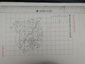 东昌府堂邑县自治区域图【该地最早的按比例尺绘制的地图】