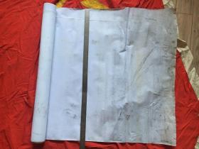文革时期。。油画用画布。。。长约5米余..........空白纸11