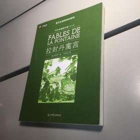 豪夫童话 【一版一印 95品+ 自然旧 实图拍摄 收藏佳品】