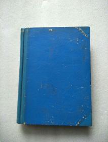 考古与文物 双月刊 1982年第1-6期 总9-14期 (精装合订本)