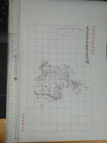 东昌府清平县自治区域图【该地最早的按比例尺绘制的地图】