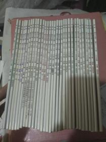 日文期刊:国语 国文/教育 ---- 解釈 (第50-56卷,第58-59卷)共32册合售