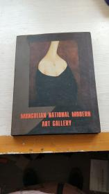 MONGOLIAN NATIONAL MODERNARTGALLERY蒙古国家现代艺术画廊