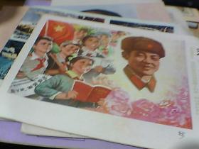 河北工农兵画刊 1977年第5.6.7.10.12期