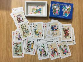 天津杨柳青年画扑克