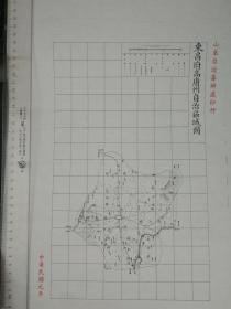 东昌府高唐州自治区域图【该地最早的按比例尺绘制的地图】