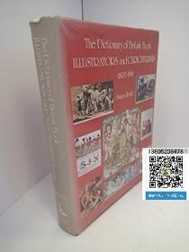 【包郵】The Dictionary of British Book Illustrators and Caricaturists1800-1914 英國插圖藝術史并插畫家詞典1982年