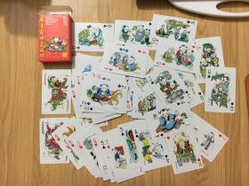 扑克 杨柳青木版年画