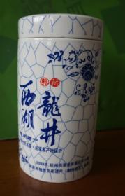 精瓷茶叶罐高16厘米腹径8.5厘米 原物拍照 无磕碰12j