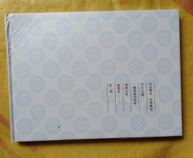 昆山 张浦镇纪念邮册(邮票一张不缺)
