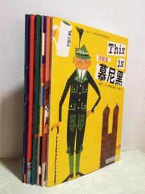 THIS IS 米先生的世界旅游绘本 第二季  这就是慕尼黑、旧金山、老香港、爱尔兰、澳大利亚、登月之路6册合售