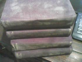 美术丛书2.3.4.5 四册合售