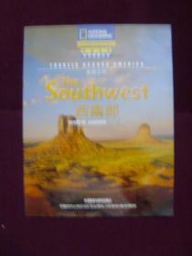 国家地理科学探索丛书——美国之旅 西南部
