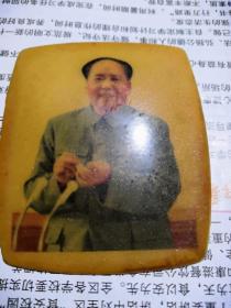 长方形塑料毛主席像章-- 九大精神万岁