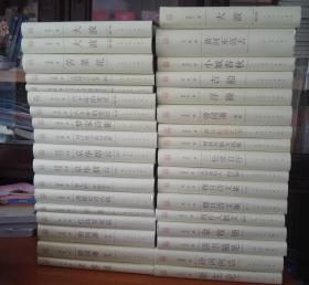 80045,三松堂自序,中国文库,第三辑,仅印500册,精装