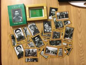 真龙康安红色收藏系列 毛泽东1 毛主席珍藏老照片(1913-1938)