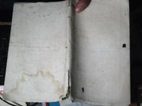 民国旧书--中国历史韵编  见描述         P3
