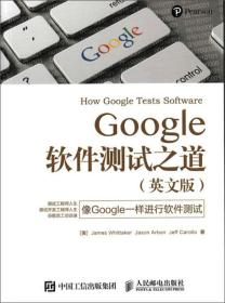 Google软件测试之道:英文版