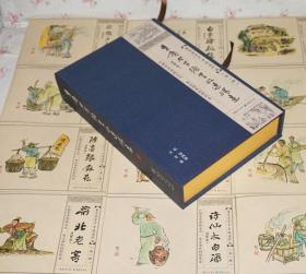 原创新书《重庆老字号掌故》(50开平装)【包 邮】