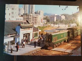 香港六十年代大埔墟站火车明信片一张