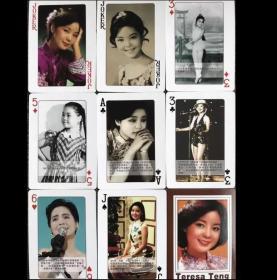 【全新扑克牌】《永远的邓丽君》珍藏版扑克牌 印刷精美