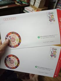 2012年9元幸运信封(小邮资封)+4.2元邮票--(200套)原装一箱子95品--带贺卡----