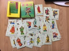 中国扑克馆典藏扑克系列:西游记