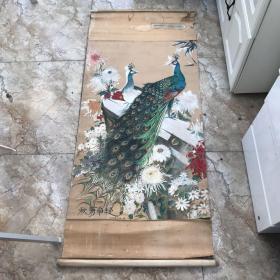 秋菊争艳 1979年羽毛花手绘画稿设计稿