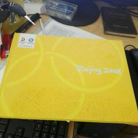 中国移动通信 Beijing 2008 奥运会合作伙伴  邮票一本