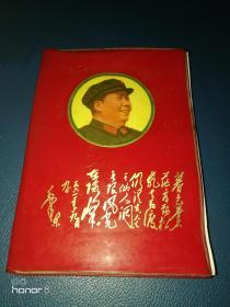 毛泽东诗词  (共15页毛泽东图片)〔21页毛泽东诗词)
