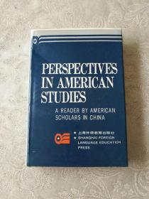 《美国学纵论---在华美国学者论文选》铁橱东1--1