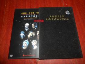 ANDREW LLOYD WEBBER安德鲁.洛伊德.韦伯 50年诞辰皇家音乐厅演唱会 DVD光盘1张 带防伪贴 带布面函套(原装正版现货 详看实拍照片)