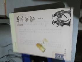 地不爱宝 : 汉代的简牍(馆藏)