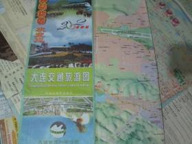 大连地图——大连交通旅游图2002