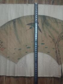 池塘野趣图,绢丝扇面, 一张,有破无损,品相如图。 HJ