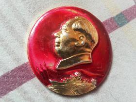 毛主席像章【背面'忠'字】 兰州机车厂首届学习毛主席著作积极分子代表大会纪念