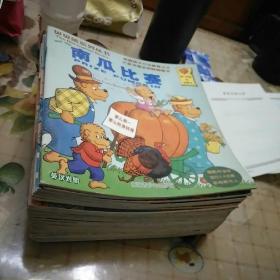 贝贝熊系列丛书 英汉对照  全套30册见图