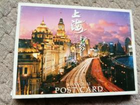 明信片~~上海印象(一盒32张)