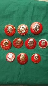 毛主席像章十枚保真包老,262包快递  品好收藏佳品