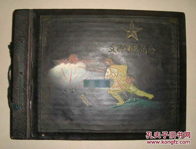 侵华日军老相册,侵占中国旧满洲宁安地区,多大幅讨伐行军战斗轰炸场景,贴入银盐老照片100张